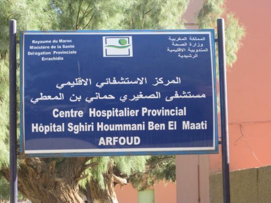 Hôpital d'Erfoud